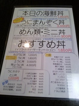 DSC_3150.JPG