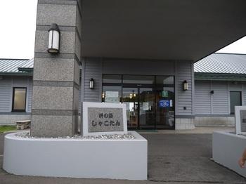 P1030462.JPG