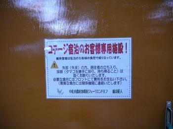 P1060485.JPG