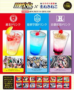 menu_poster.jpg